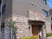 フェニックス芦花公園駅前弐番館の外観
